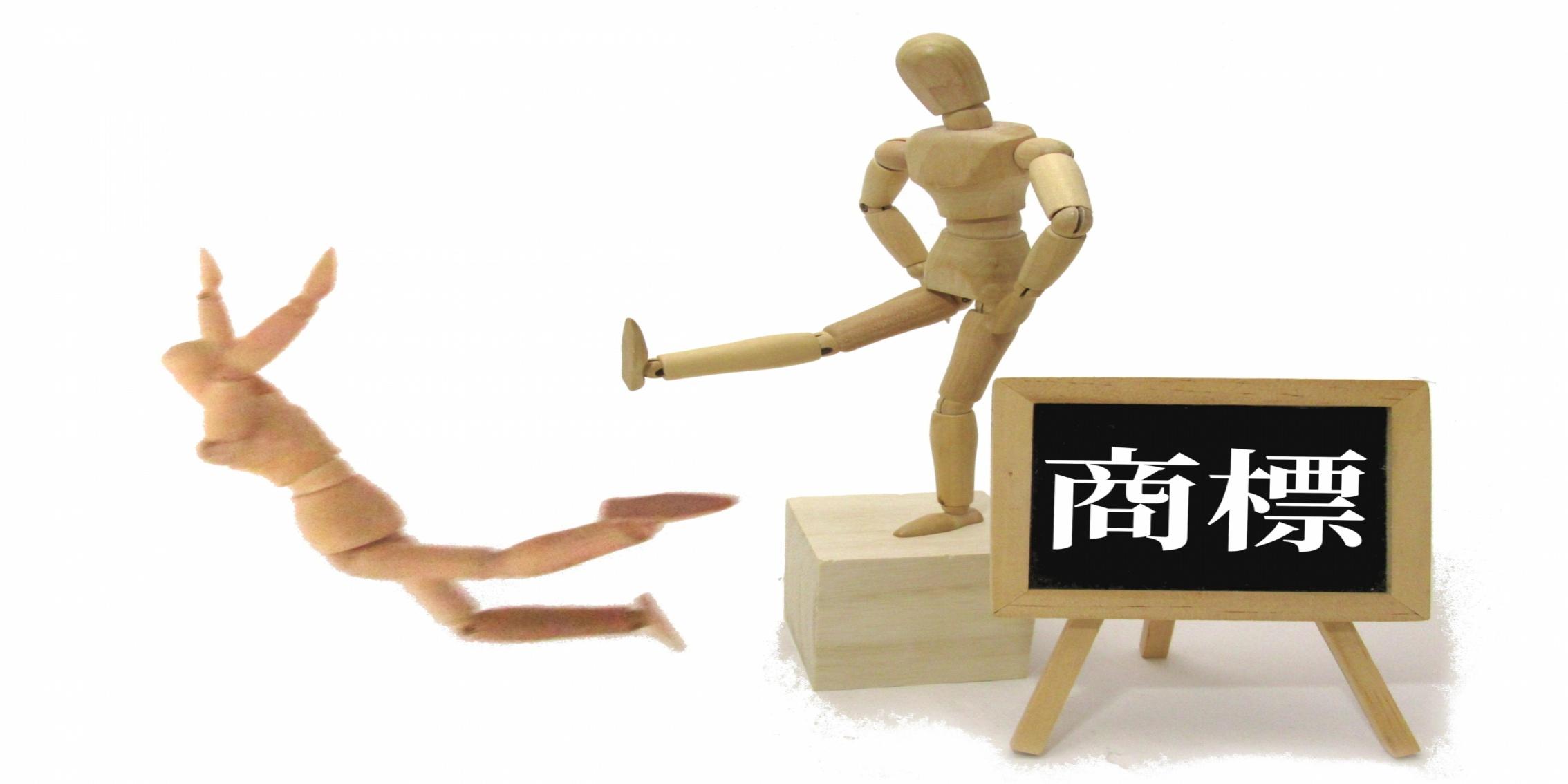 資格認定事業に欠かせない商標登録とは